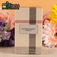 蜜糖姐妹 BURBERRY LONDON-WOMEN 50/100ML博柏利伦敦女香水